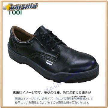 AX Brain Safety Shoes AF, 24.5cm