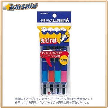 Sakura Color Grip Chisel EHT-4A, 4 Pieces
