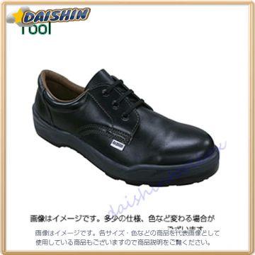AX Brain Safety Shoes AF, 25.5cm