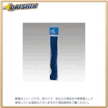 Crown Color Binding Blue 4397 CR-HM10-BL Blue