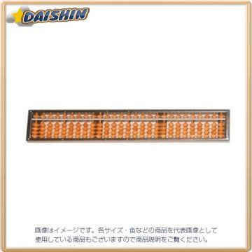 Sakura Color Abacus 27 Digit Hippopotamus Ball, 6469, 74350