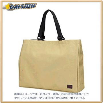 Kokho Fast Delivery, Toto Bag 00020335 DR-002-BE