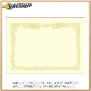 Sasakawa Heavy Duty OA Diploma Paper Vertical Writing,Click A3-Size 18089