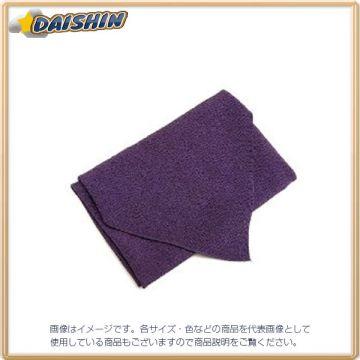 Collect Fukusa Certificate of Merit Bon 52877 T-0