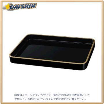 Collect Certificate Bonsai Wooden Lacquer Coat, 550X388X53 48229 T-18