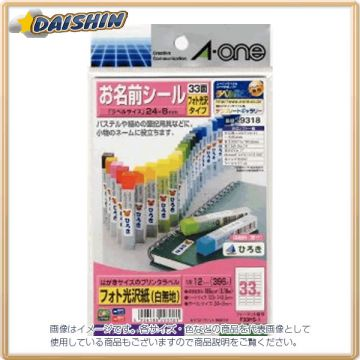 A-One Postcard Size Label Name 15878, 33 Pieces