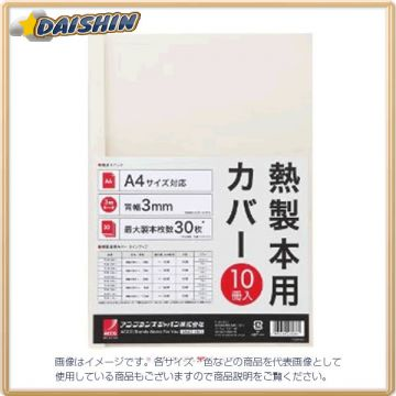 Ako Brands Heat Bookbinding Cover 20675 TCW03A4R