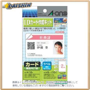 A-One ID Card-Maker Kit 916252