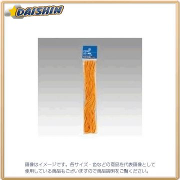 Crown Color Binding Yellow 4399 CR-HM10-Y
