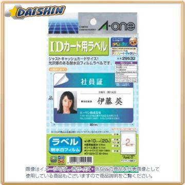 A-One ID Label Card 328152