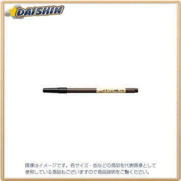 Zebra Brush Pen FD-302