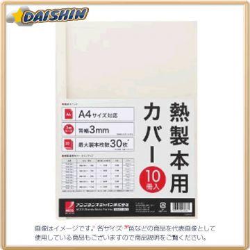 Ako Brands Heat Bookbinding Cover 20677 TCW06A4R