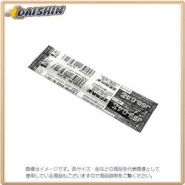Zebra Ballpoint Pen Core Replacement JSB-0.4 Core 70614 RJSB4-BK, Black