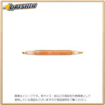 Zebra Fluorescent Sparky 2, Yellow Orange 19245 WKT3-YO Kidaidai