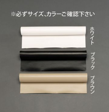 ESCO Slip Mat, Antibacterial, 508mm x 1.2m, White