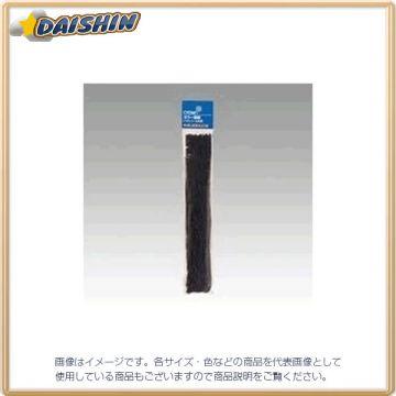 Crown Color Binding Black 4410 CR-HM10-B Black