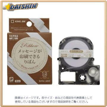 King-Jim Tepura Pro Tape Ribbon White, Gold 15448 SFR12SZ
