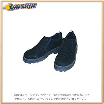 Ax Blaine AX Footer Working Sneakers FT-260B