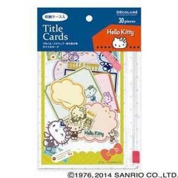 Nakabayashi Title Card Pocket Case Yili, Hello Kitty ATC-S101-1