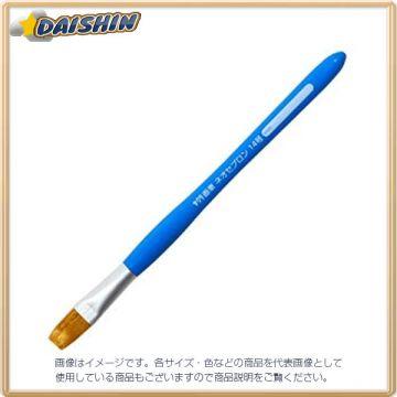 Sakura Crepus Artist's Brush