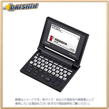 Casio Compact Electronic Dictionary Black 24414 XD-C100E