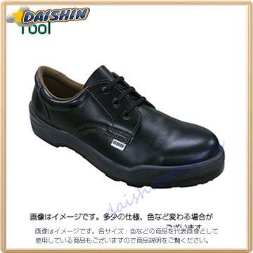 AX Brain Safety Shoes AF, 25cm