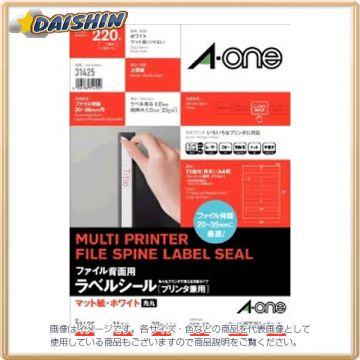 A-One File Back Label 190X17mm 11 Face 379395