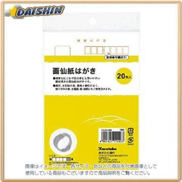 Kuretake Office Picture Letter Drawing Paper Postcard, 20 Pieces, 862464 KG204-808