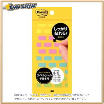 One Post It Label Seal 141874, Four Color
