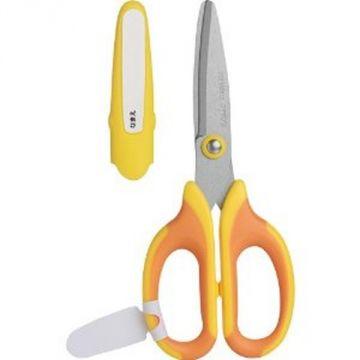 Sonic Schoolchildren Scissors Megasaku The Left Hand 16138 SK-367-Y, Yellow