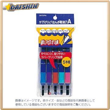 Sakura Color Grip Chisel EHT-5A, 5 Pieces