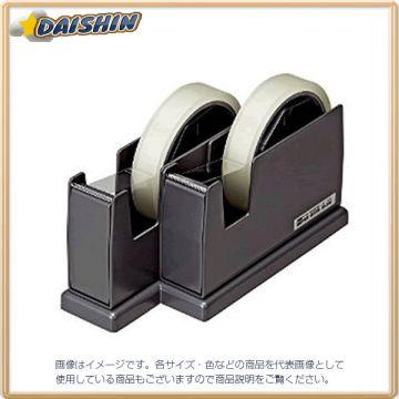 Open Industrial Pair Cutter Black 578 TD-200-BK