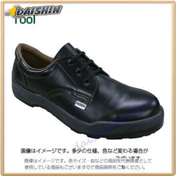AX Brain Safety Shoes AF, 27cm
