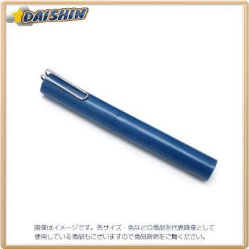 Star Stationery Sticky Scissors Navy Blue 294878 S3712451