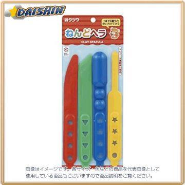 Kutsuwa Clay Spatula PT649 Successor 22508 PT940
