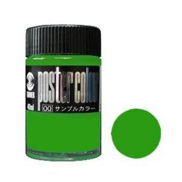 Turner Color Poster 783659 PC40, 40ml, Leaf Green
