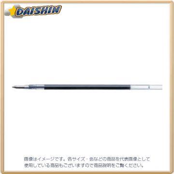 Zebra Ballpoint Pen Core Replacement JK-0.4 Core 28131 RJK4-R, Red