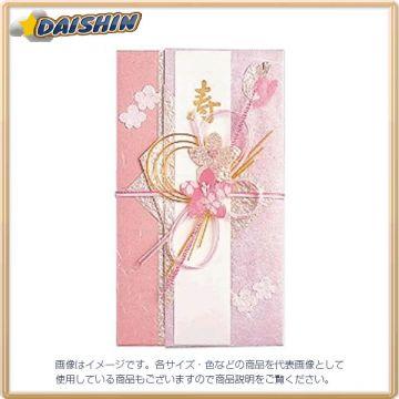 Maruai Shinkinfu 573 Pink 66419 Key -573P