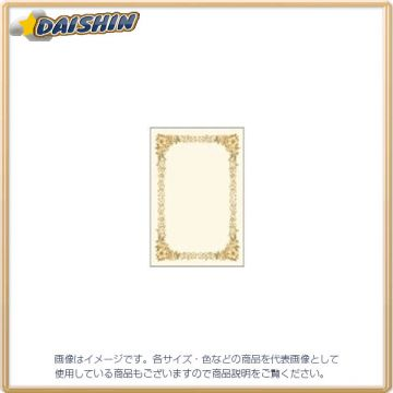 Sasagawa Hiroshi Pattern Diploma Paper Postcard, Vertical and Horizontal Combined 2632
