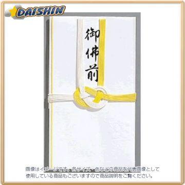 Maruai Buddha Seal 41572, Yellow, 7 Pieces