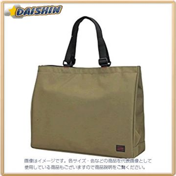 Kokho Fast Delivery, Toto Bag 00020336 DR-002-KH
