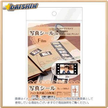 A-One Photo Sticker Film 117653