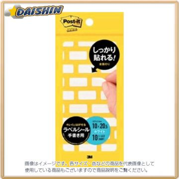One Post It Label Seal 141867 06509, White