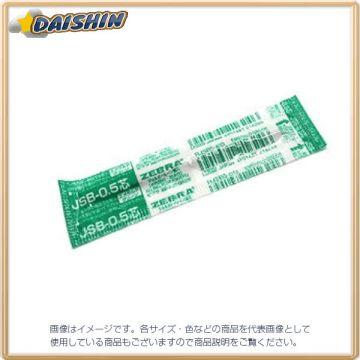 Zebra Ballpoint Pen Core Replacement JSB-0.5 Core EG 68794 RJSB5-EG