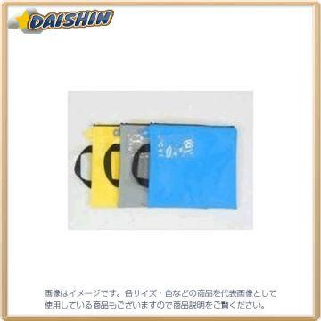Miwax Collection Bag 62290 SB-21, Yellow