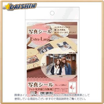 A-One Photo Sticker EXTRA-Large 135479