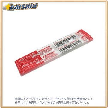 Zebra Ballpoint Pen Core Replacement JSB-0.4 Core 70617 RJSB4, Cmr