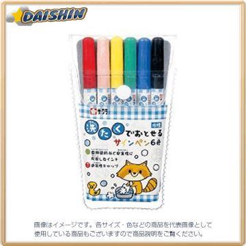 Sakura Color Washable Felt-Tip Pen Six Colors 13750 MK-S6
