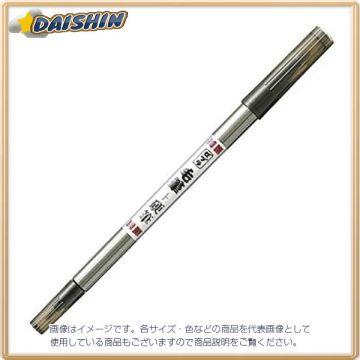 Zebra Brush Pen Brush FD-502