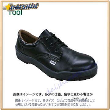 AX Brain Safety Shoes AF, 26.5cm